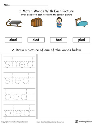 sight word a worksheet