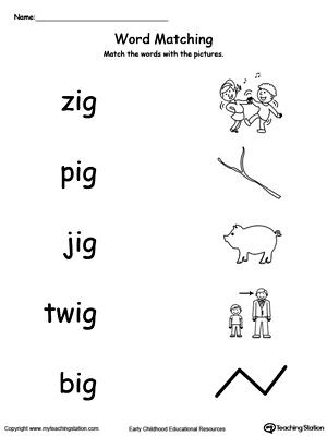 Kindergarten Printable Worksheets   MyTeachingStation.com