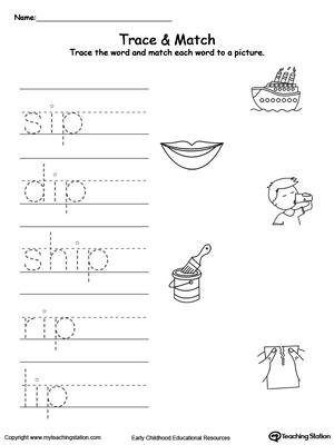 Early Childhood Writing Worksheets | MyTeachingStation.com