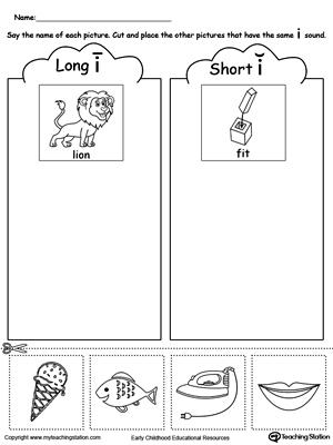 Short Vowel Review. Write Missing Vowel. | MyTeachingStation.com