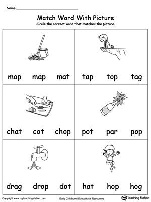 Number Names Worksheets : rhyming words kindergarten worksheets ...