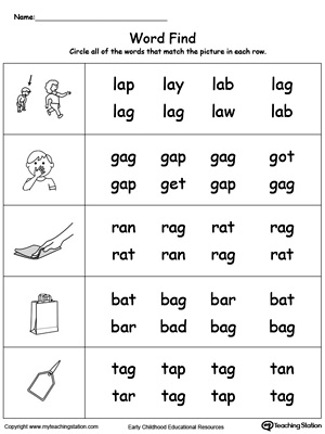 three letter words worksheets laptuoso