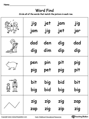 workbooks » ig family worksheets  printable worksheets guide for  &