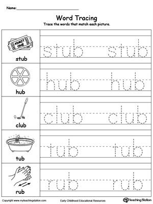 Preschool Writing Printable Worksheets | MyTeachingStation.com