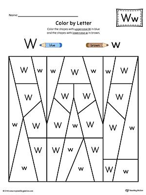 Kindergarten Sight Words Printable Worksheets | MyTeachingStation.com