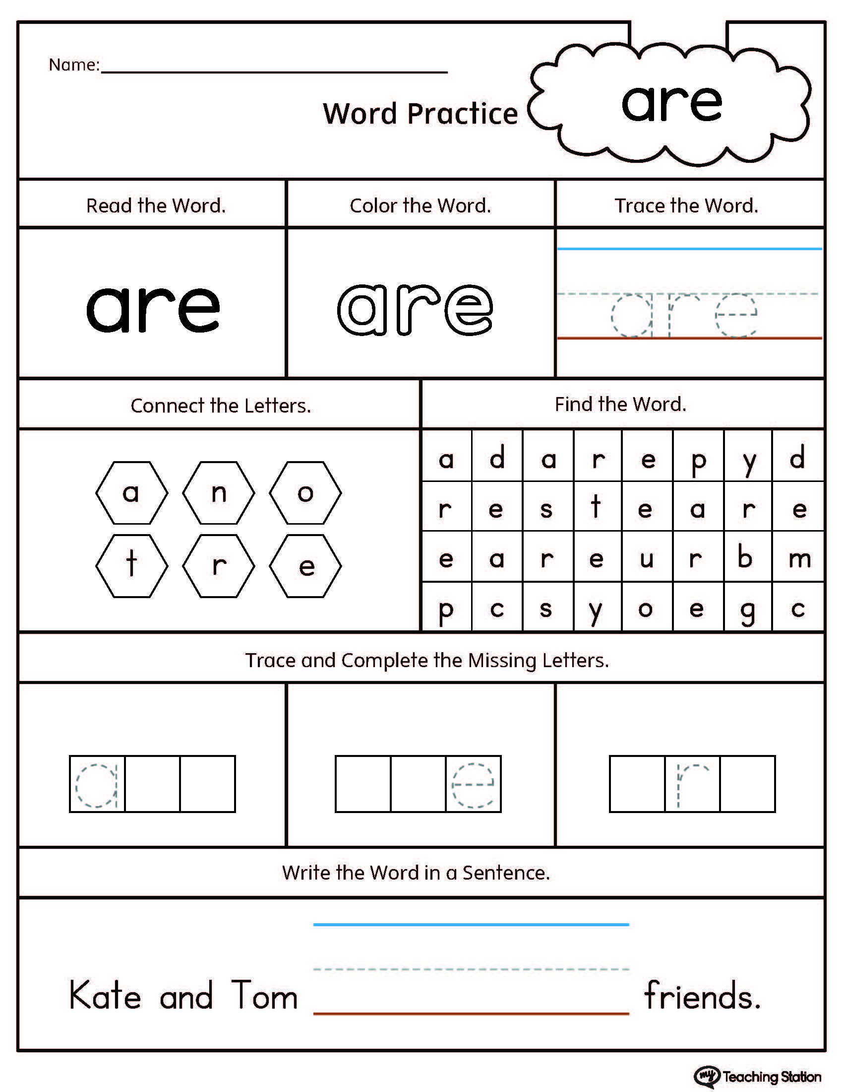 High-Frequency Word ARE Printable Worksheet : MyTeachingStation.com