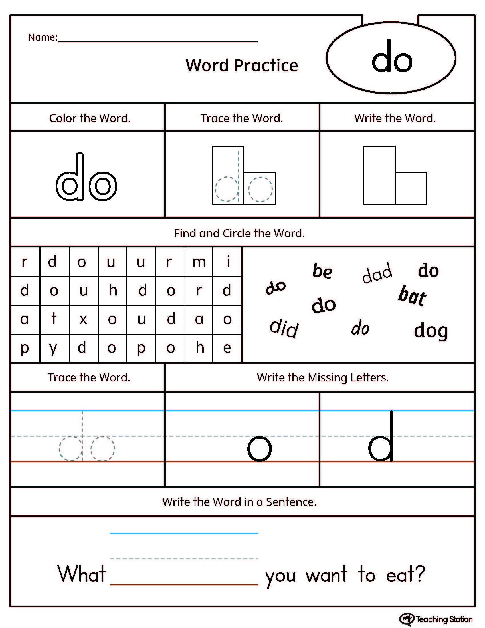 High-Frequency Word DO Printable Worksheet ...
