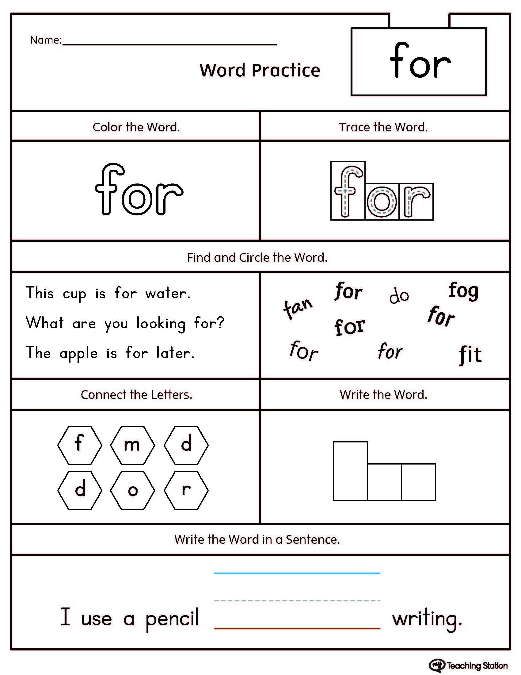 High-Frequency Word for Printable Worksheet ...